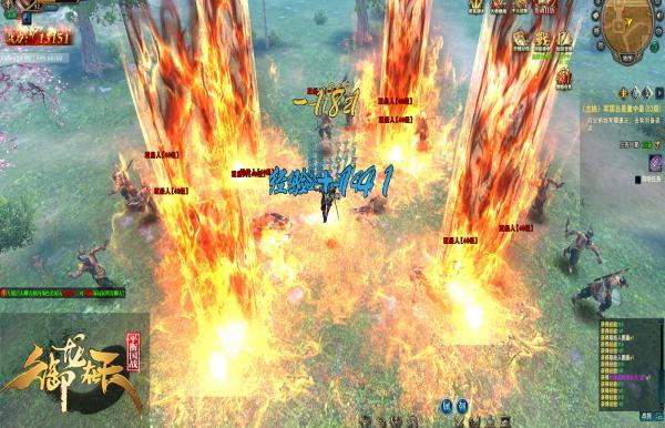 御龙在天国战平衡版游戏图片欣赏