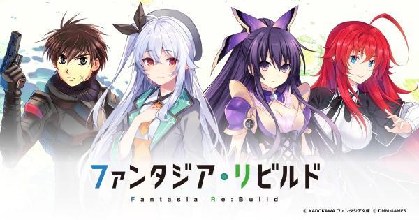 『065u』RPG新作《Fantasia Re:Build》预计2020推出