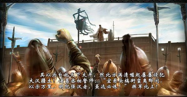 首款竞技性策略《帝王霸业》史诗血战页游