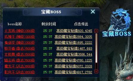 《4399王国印记》九州寻宝 按图索骥_游戏新闻