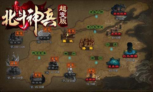 养成系玩法《北斗神兵超变版》高额福利_游戏新闻