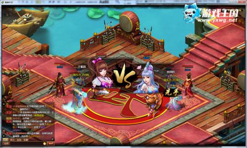 游戏王国《大唐盛世》免费试玩 游戏下载 第2张
