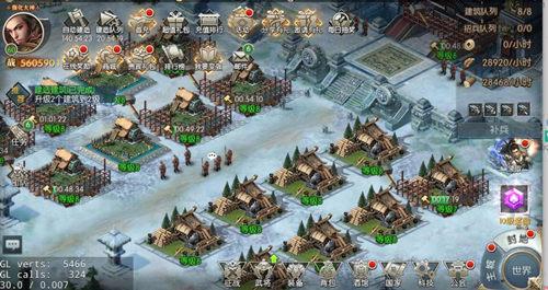 第七大道第一款全世界经营奇幻探险网页游戏巨作游戏王国《神曲2 游戏下载 第3张