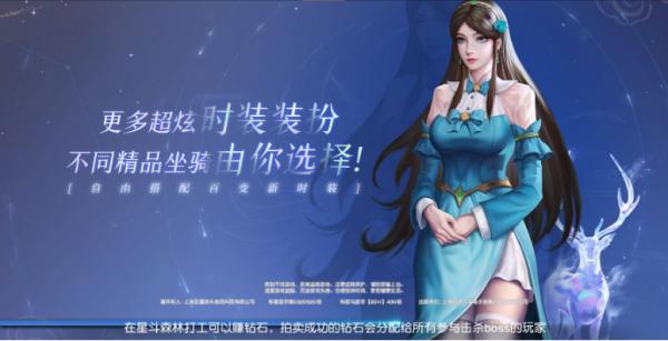 世界上最好玩的游戏囧游村《斗罗大陆2》_游戏新闻