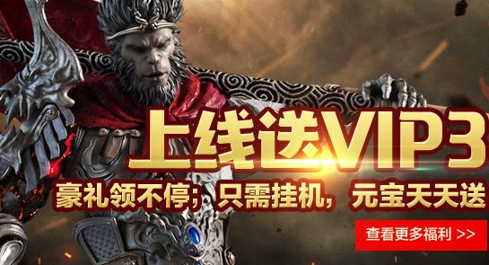 2115混沌西游sf首次封测火爆开启_游戏新闻