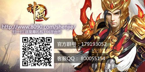 宠物属性 8090《神戒》宠物麻痹_游戏新闻
