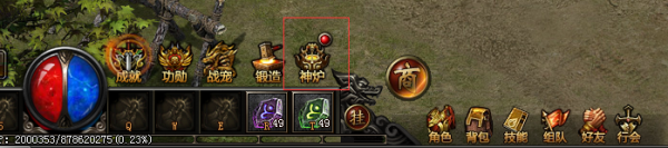 454yx《天地诸神》龙印系统_游戏新闻