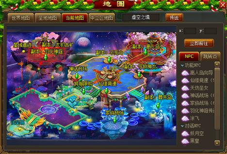 454yx《太古遮天》羽化神庭玩法攻略_游戏新闻