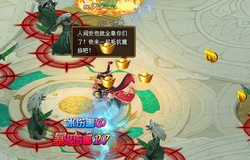仙侠网页游戏《4yx天问》战斗模式大爆料_游戏新闻