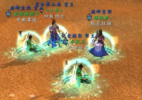 乐久游戏九天传变态版公益sf快速升级_游戏新闻