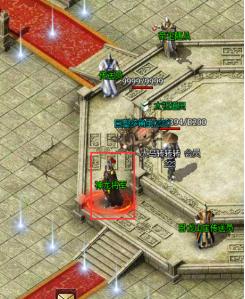 454yx《原始传奇》帝王出巡跨服玩法_游戏新闻