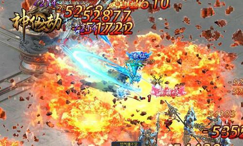 454yx《神仙劫》天命系统攻略_游戏新闻