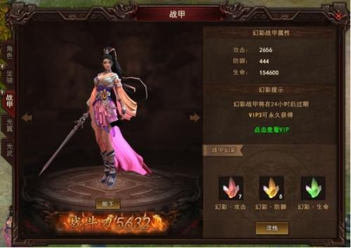 454yx《太极崛起》战甲系统介绍_游戏新闻