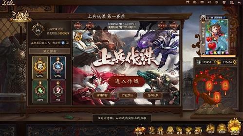 《三国杀十周年》来啦!!新玩法强势登录_游戏新闻
