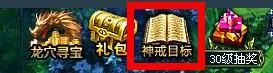 村棍游戏《神戒》强者巅峰成长之路_游戏新闻