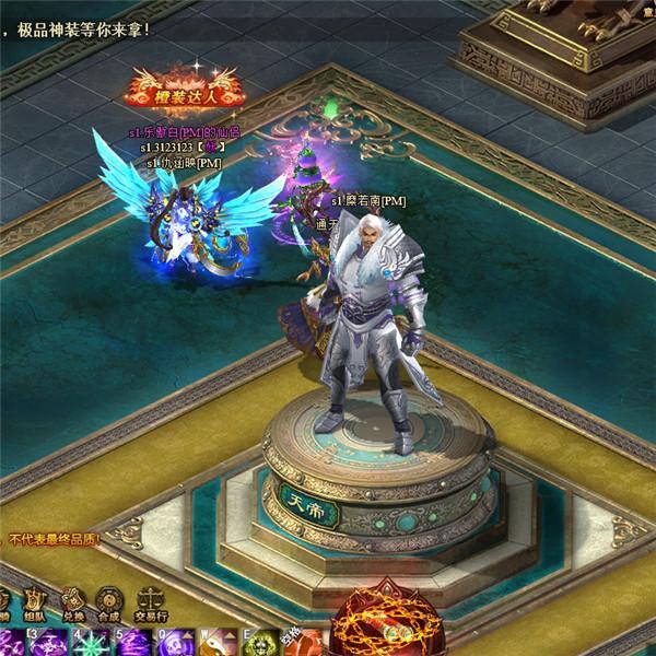 454yx《九天封神》三界争霸玩法_游戏新闻
