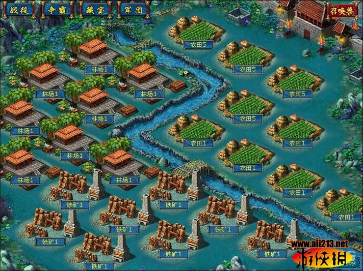 梦想三国游戏图片欣赏
