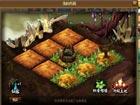 《神仙道》游戏截图药园种植