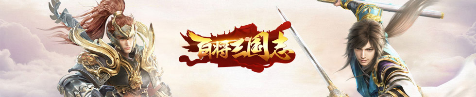古剑奇谭2网页版 游侠专题